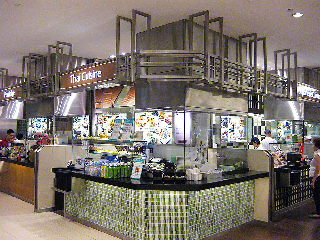 Restaurant & Food Court 1