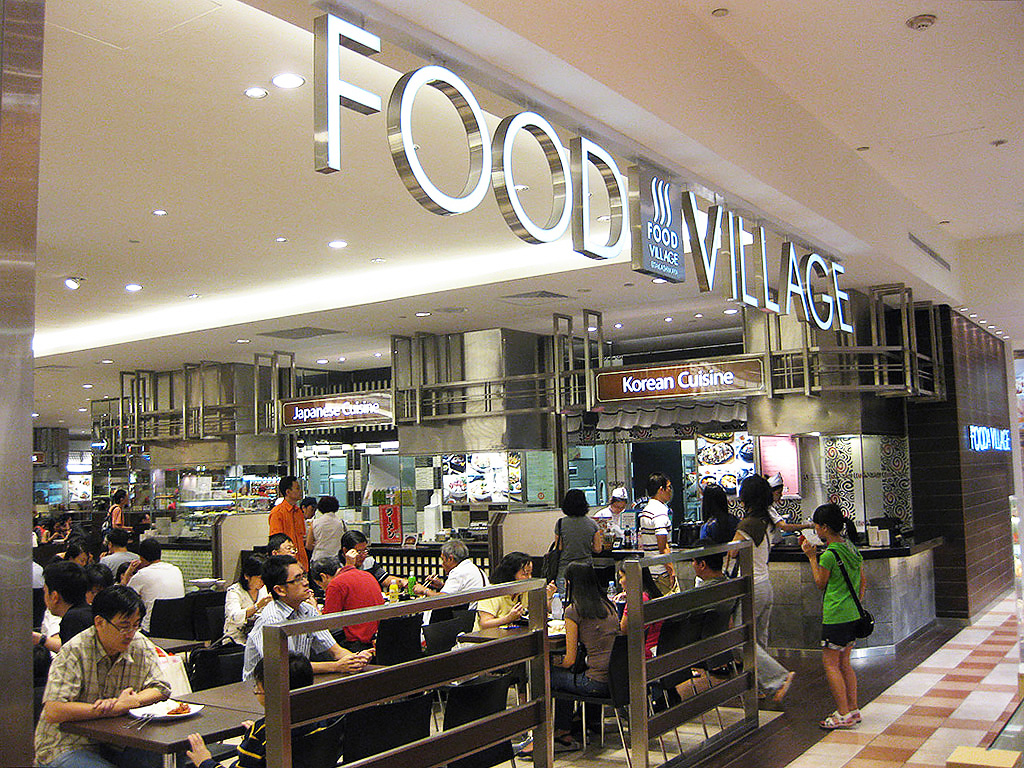 Restaurant & Food Court 2